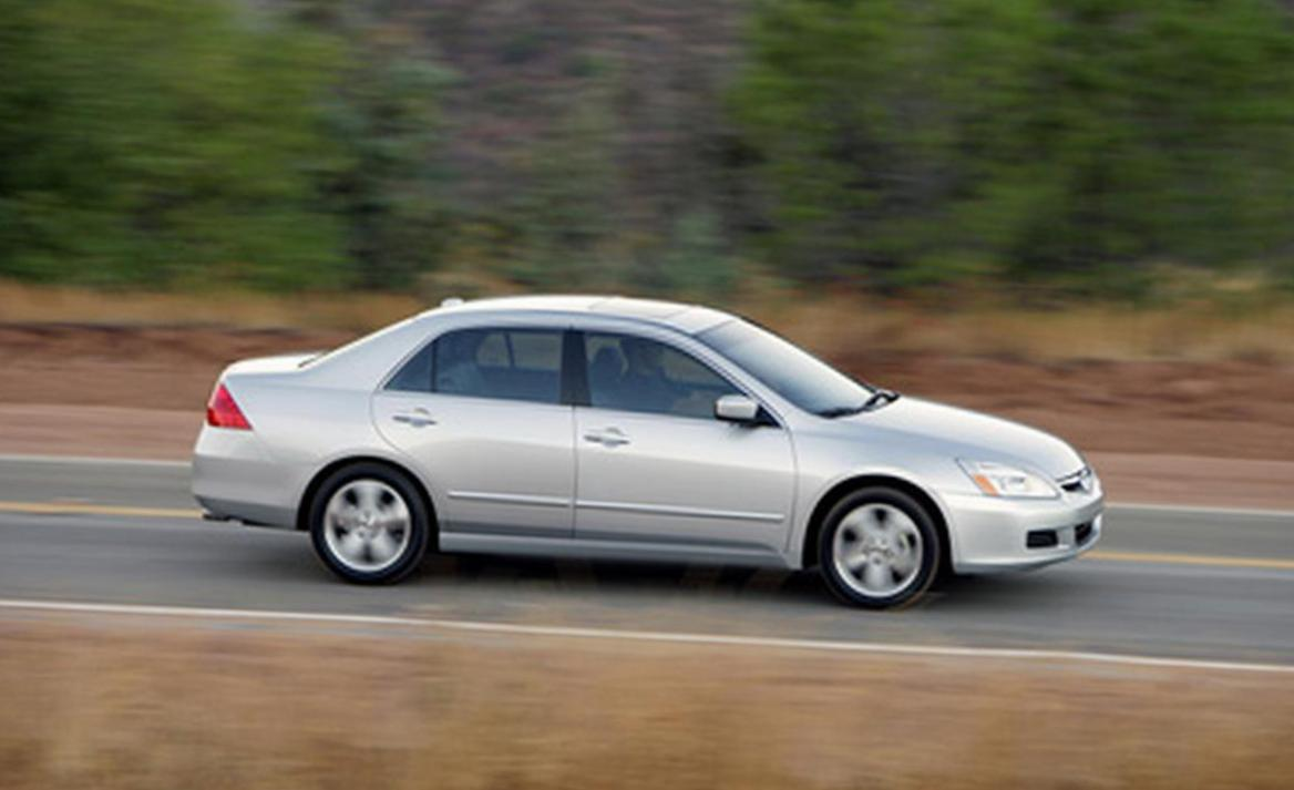 Accord Sedan Honda configuration 2005