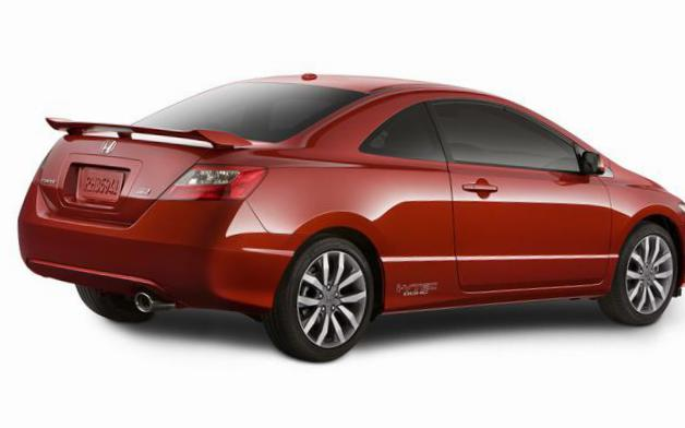 Civic Si Coupe Honda approved 2009