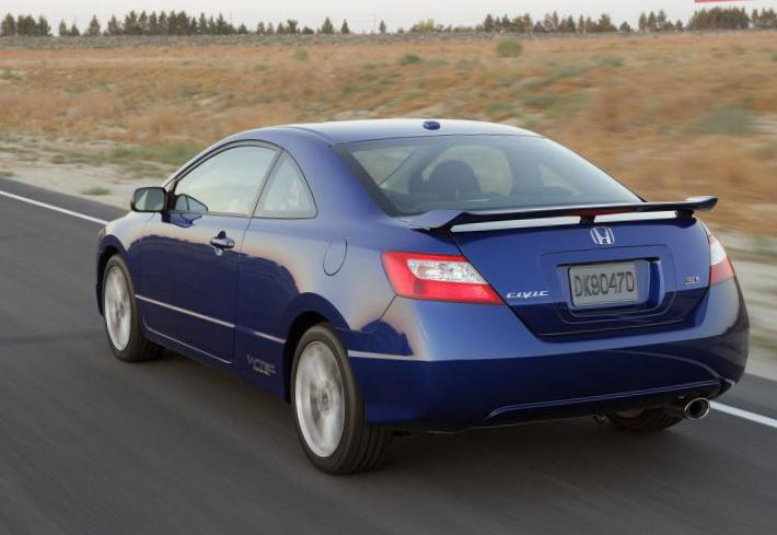 Honda Civic Si Coupe Specification sedan