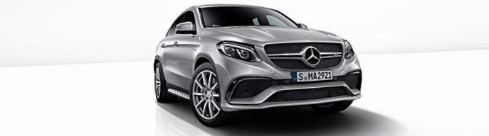 Mercedes GLE-Class Coupe (C 292) parts 2013