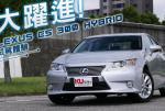 ES 300h Lexus for sale 2015