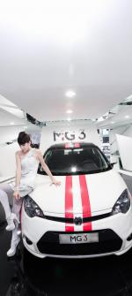 MG 3 approved 2011
