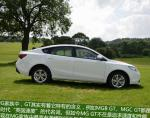 GT MG approved sedan