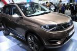 Tiggo 5 Chery Specifications 2014