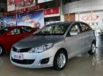 A13 Hatchback Chery used 2011
