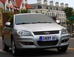 M11 Hatchback Chery new hatchback