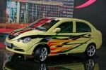 Chery Beat new minivan