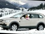 Chevrolet Captiva price 2013