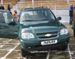 Niva Chevrolet prices 2015