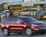 Chevrolet Traverse for sale sedan