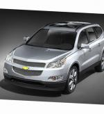 Traverse Chevrolet Specifications 2012