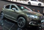 Citroen DS4 review 2004
