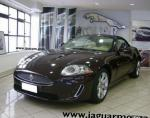 Jaguar XK Cabrio configuration coupe