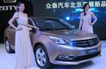 Zotye Z500 parts van