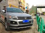 T600 Zotye approved 2006