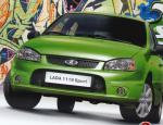 Lada Kalina 1119 Sport   approved liftback