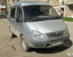 2752 Sobol Business GAZ approved 1995