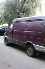 2752 Sobol Business GAZ used minivan
