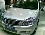 Lifan 520 new hatchback