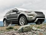 Land Rover Range Rover Evoque Coupe model hatchback