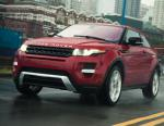 Land Rover Range Rover Evoque Coupe price minivan