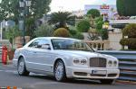 Bentley Brooklands review 2009