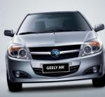 LC (GC2) Geely configuration 2015