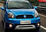 LC Cross (GX2) Geely models 2013