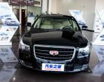 Emgrand EC8 Geely Specifications 2012