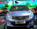 Geely GC7 price 2015
