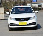 GC7 Geely Characteristics coupe