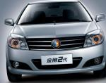 Emgrand X9 Geely for sale hatchback