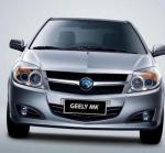 Emgrand X9 Geely sale 2014