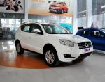Geely GX7 reviews 2013