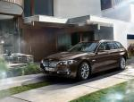 BMW 5 Series Touring (F11) cost 2008