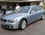 BMW ActiveHybrid 7 (F04) parts 2013