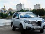 Haval M2 Great Wall for sale suv