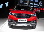 Great Wall Haval H1 usa 2010