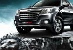 Haval H5 Great Wall prices suv
