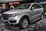Great Wall Haval H6 Coupe specs 2012