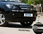 BYD S6 lease suv
