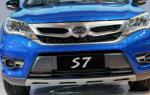 BYD S7 prices suv
